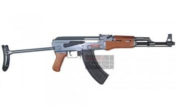 CYMA AK47S AEG