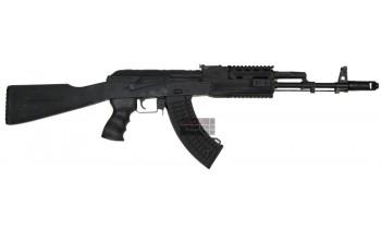 CYMA AKM Tactical AEG (Full Metal)