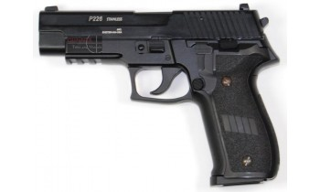 SY 9226 GBB (Full Metal)