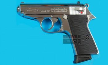 ACM PK007 GBB Pistol (Full Metal) (Silver) (System 7)