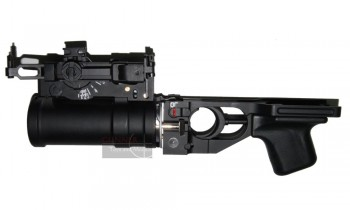 Dboys GP25 Granade Launcher (Full Metal)