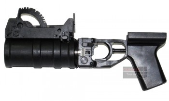 Danmu GP30 Granade Launcher (Full Steel)