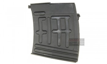 A&K SVD 40rd Low Cap Magazine
