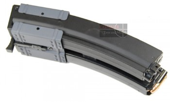 Cheetah 600rd Double Magazine for MP5 (Micro Switch Activated)